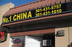 #1 China Restaurant